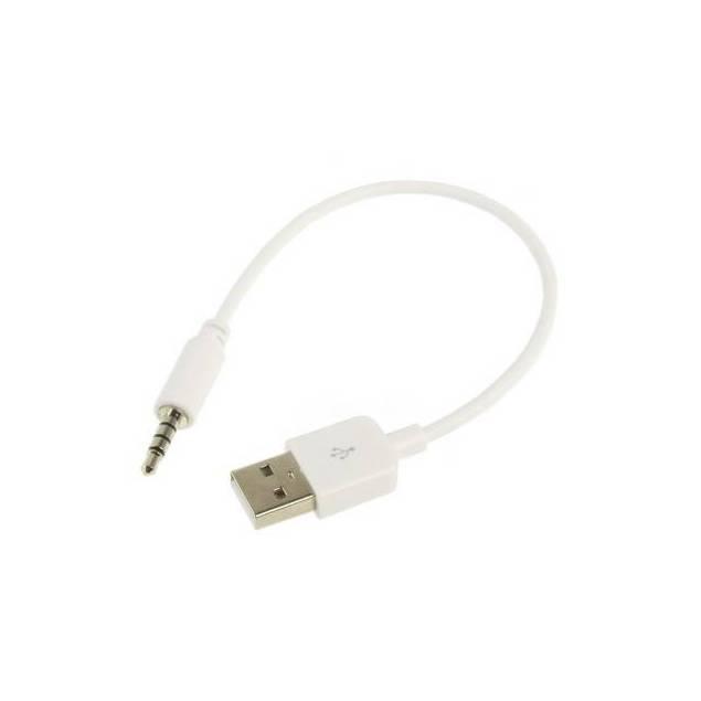 iPod shuffle kabel