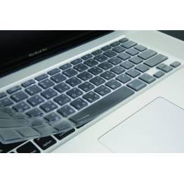 Innerexile lucid skydd för ditt tangentbord